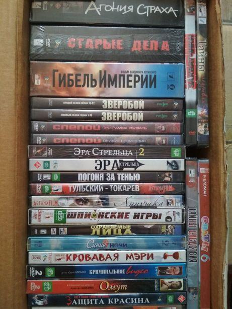 DVD диски новые, с российскими сериалами