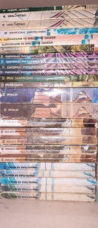 """Книги от поредицата """"Библиотека Галактика"""""""