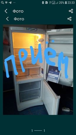 Холодильники морозильники принимаем