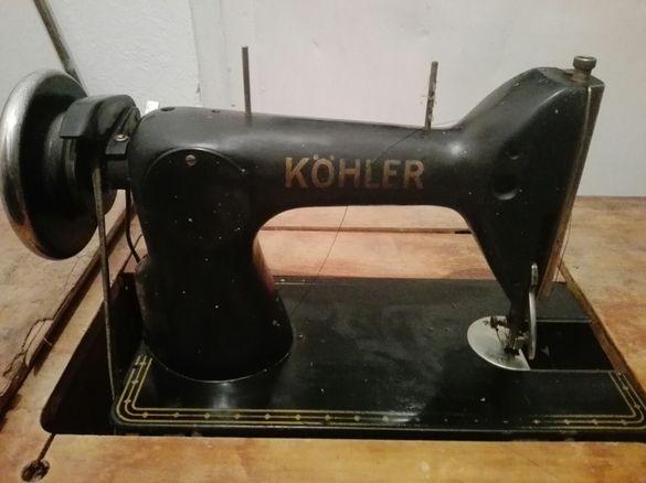 """Ръчна- крачна шевна машина""""Кьолер""""- Ретро"""
