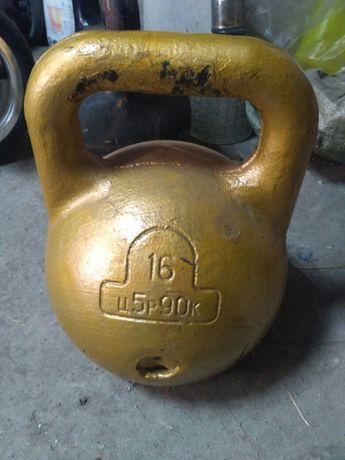 Гиря 16 килограмм