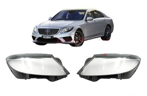 Капаци за фарове комплект за Mercedes Benz W222