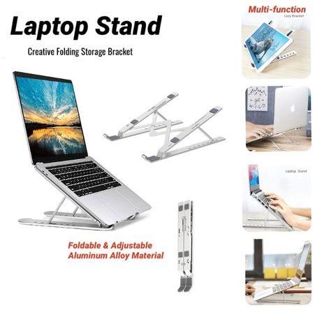 Сгъваема стойка за лаптоп алуминий
