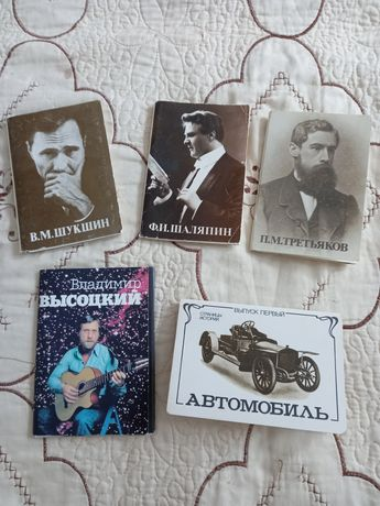 Фотооткрытки СССР
