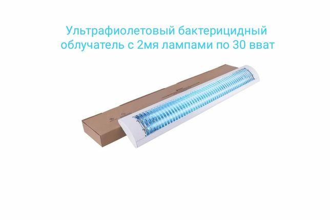 Кварцевая ультрафиолетовая бактерицидная лампа / облучатель 2*30 Ватт