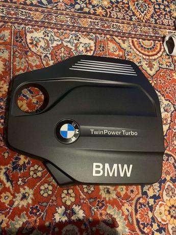 Кора за двигател на BMW