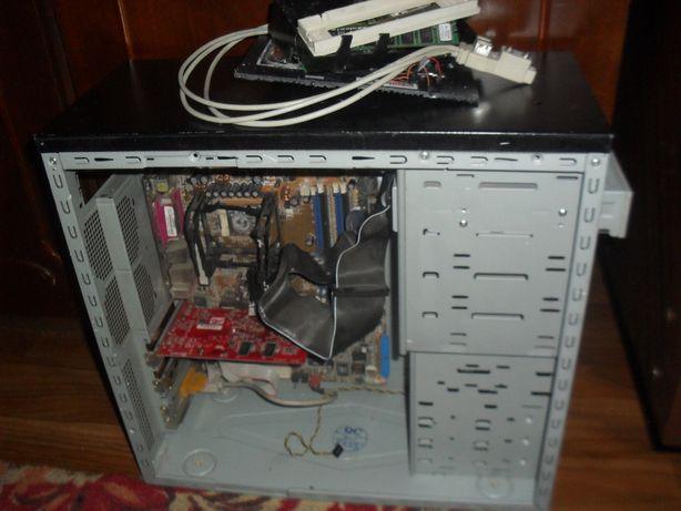 ПРОДАМ СИСТЕМНЫЙ БЛОК HP на запчасти ! Корпус и внутренности. CD ROM.