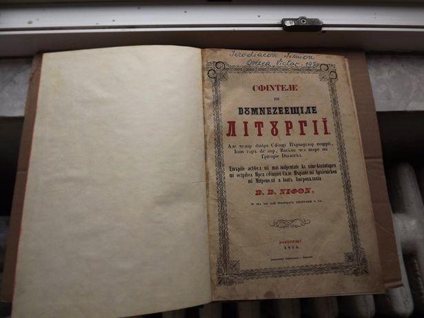 Sfintele si Dumnezeestile Liturghii -1885 Ex Libris