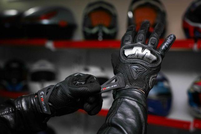 Мото перчатки всех размеров