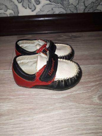 Обувь для малчика 2000