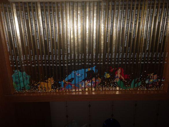 Златната колекция на дисни от 1 до 89