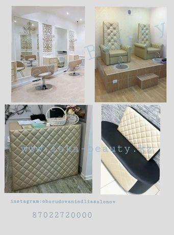 Продам оборудование для салонов красоты