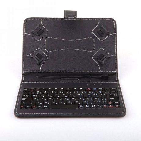 Качествен Кожен калъф с клавиатура за таблет/Кирилица