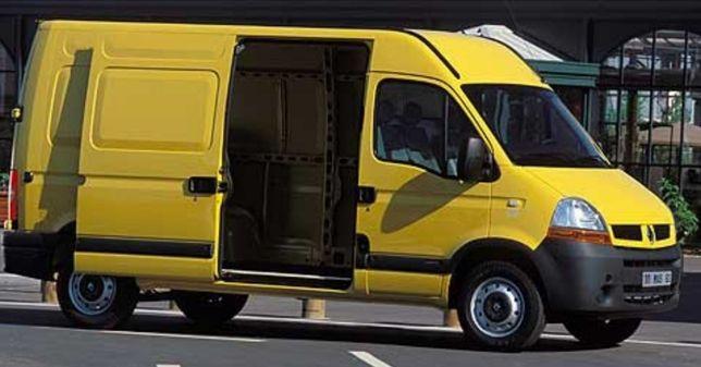 Transport/Marfa/Mobila,Mutari Bagaje,Relocare Inchiriere Taxi/Curier.