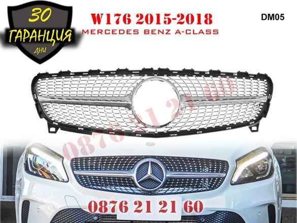 Предна Решетка Диамант Mercedes A W176 Мерцедес А В176 15-18г AMG АМГ