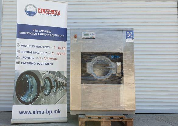 Професионална перална - пералня 24 кг