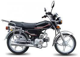 Мотоцикл ЗиД 50-02 50cc