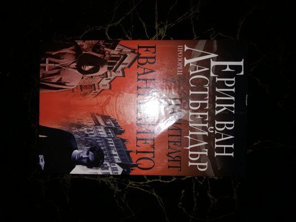 Нова книга
