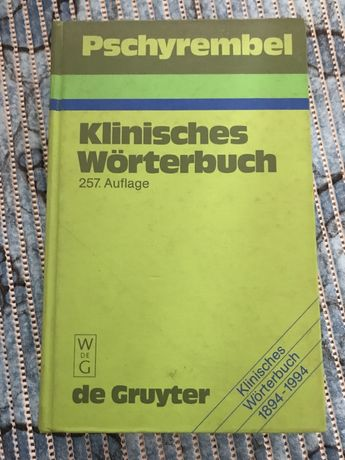 Klinisches Worterbuch- carte medicina germana
