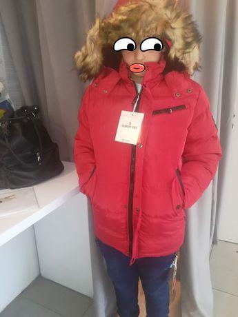 Зимно яке -Канадка