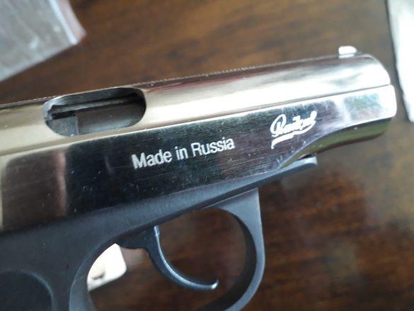 Въздушен пистолет Байкал