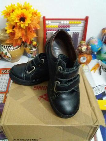 Pantofi Sport Marimea 30