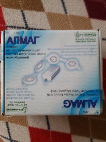 Алмаг-01 медицинский аппарат