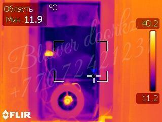 Европейский метод обнаружения теплопотерь. Тепловизор+аэродверь
