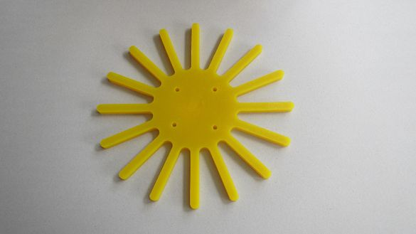 Слънце за окопни култиватори