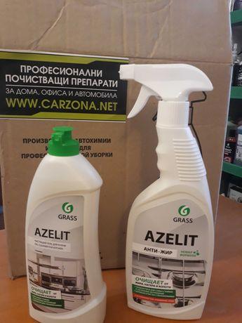 AZELIT - Уникален препарат за почистване на мазнини, котлони, фурни