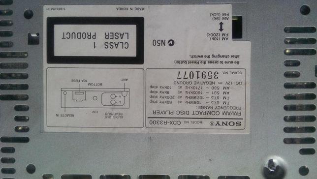 автомагнитола SONY CDX-R3300