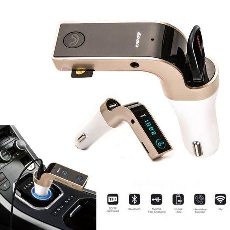 Трансмитер за кола 4в1 с Дигитален дисплей, ФМ радио, Блутут приемник
