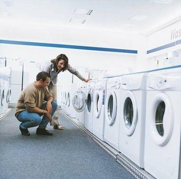продажа стиральных машин от 20000