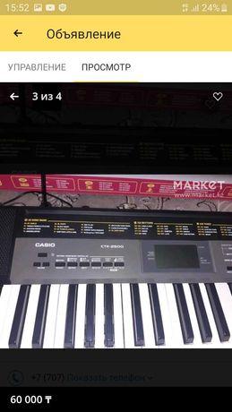 Синтезатор новый casio 2500