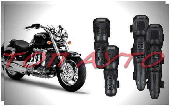 Протектори Наколенки И Налакътници FOX Мотор BMX ATV Скутер Скейтборд