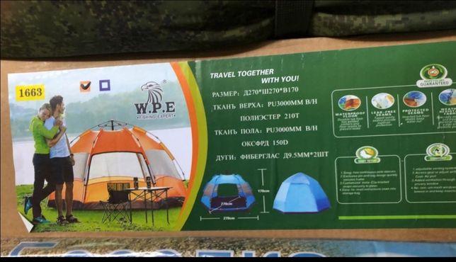 Палатки автоматические