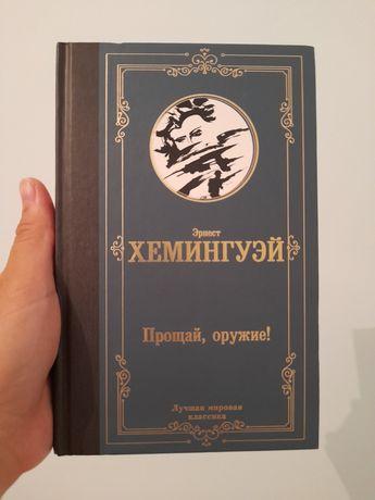 Кітап // книги  //