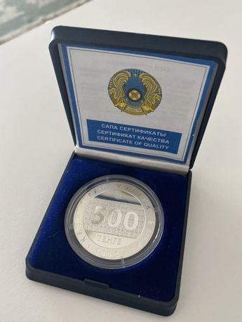 Продам монету коллекционную, монета коллекция серебро 500 тенге