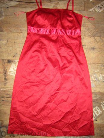 Червена официална рокля С размер