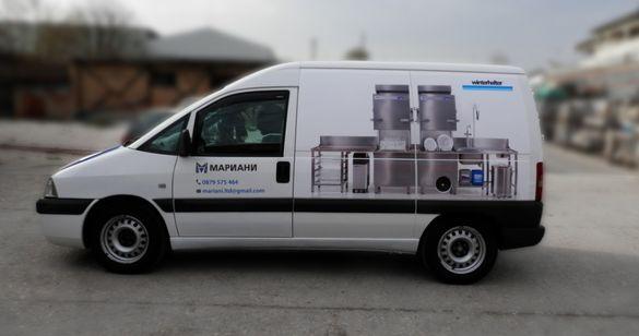 Ремонт и продажба на професионални миялни машини Winterhalter