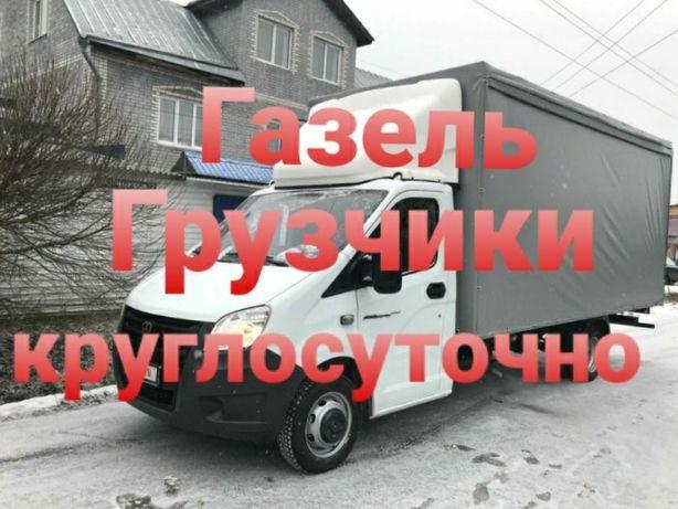 Газель 4000чс с Грузчиками Астана недорого xss43