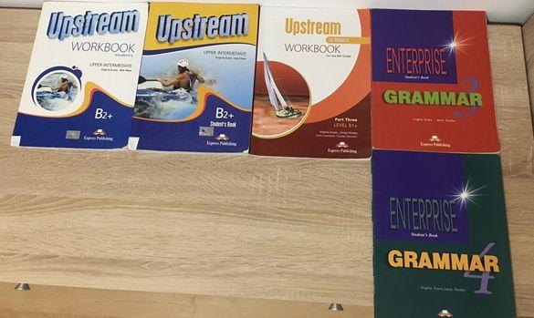Upstream/Grammar
