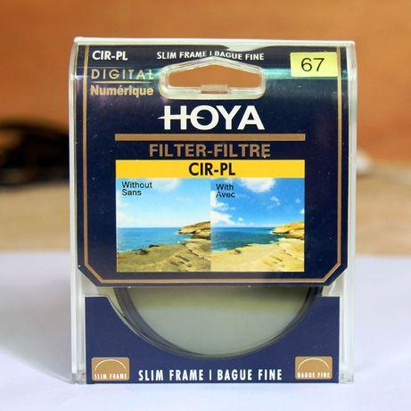 Filtru polarizare circulara HOYA de 67 mm