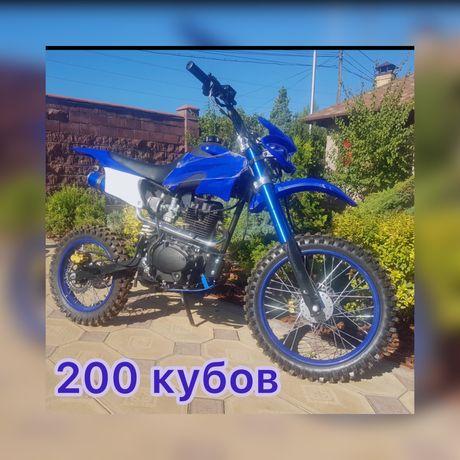 Мотоциклы МОТОКРОСС новый завоз!