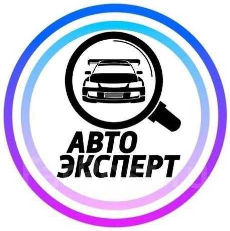 Автоэксперт Автоподбор толщиномер