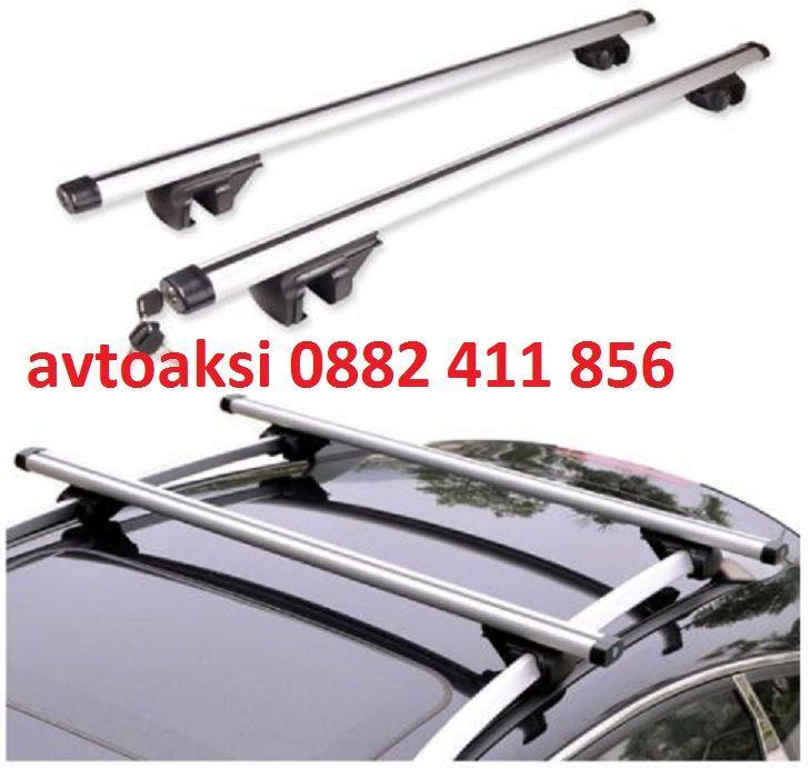 Багажник за коли с надлъжни греди алуминиев-890