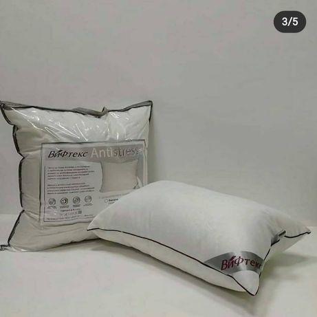 Подушки антистресс из искусственного лебяжего пуха с ионами серебра