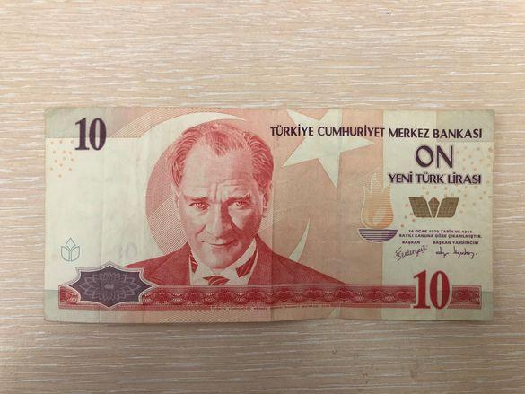"""Банкнота """"10 Нови Турски Лири"""" 2005"""