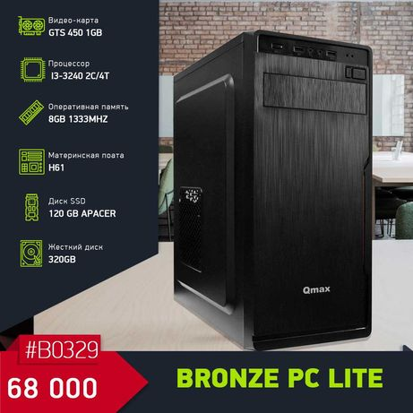 Акция на игровой компьютер Core i5-2310 / DDR3 8gb / GTX 750