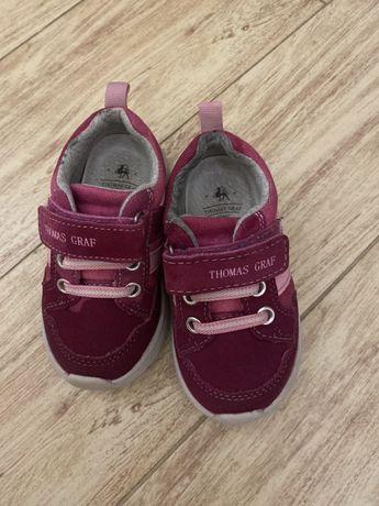 Детские кроссовки Kimex